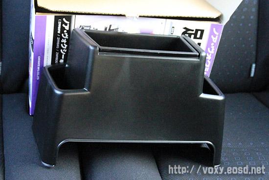 VOXY専用ゴミ箱