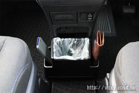 VOXY専用のゴミ箱NZ548
