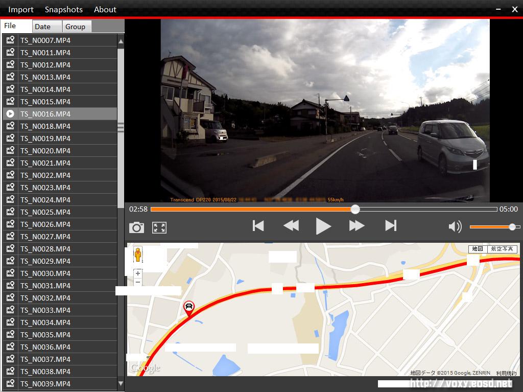 drivepro220アプリ