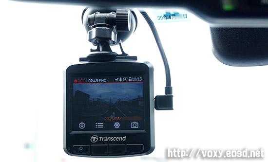 トランセンドDrivePro 220を3ヶ月使用した感想