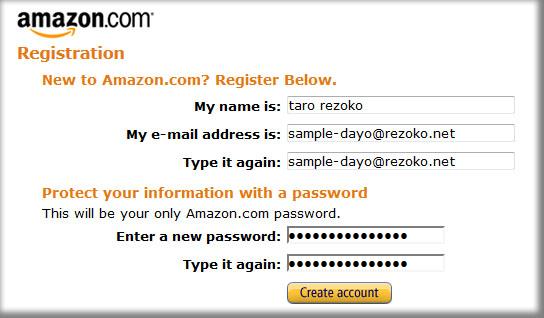 名前とパスワード登録