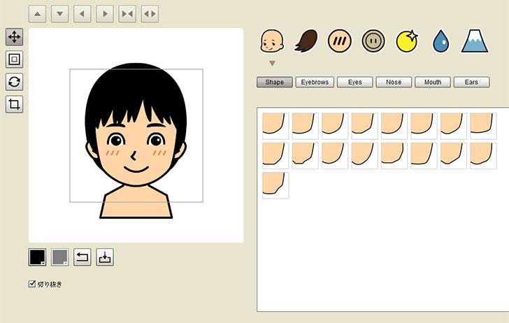 似顔絵メーカーを使ってアイコンを作りました!