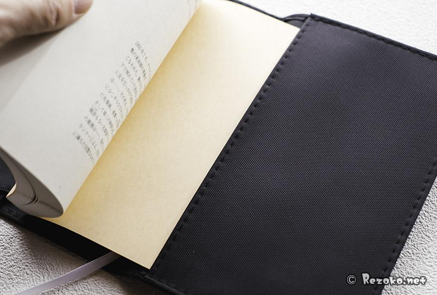 ブックカバーに文庫本を装着している写真