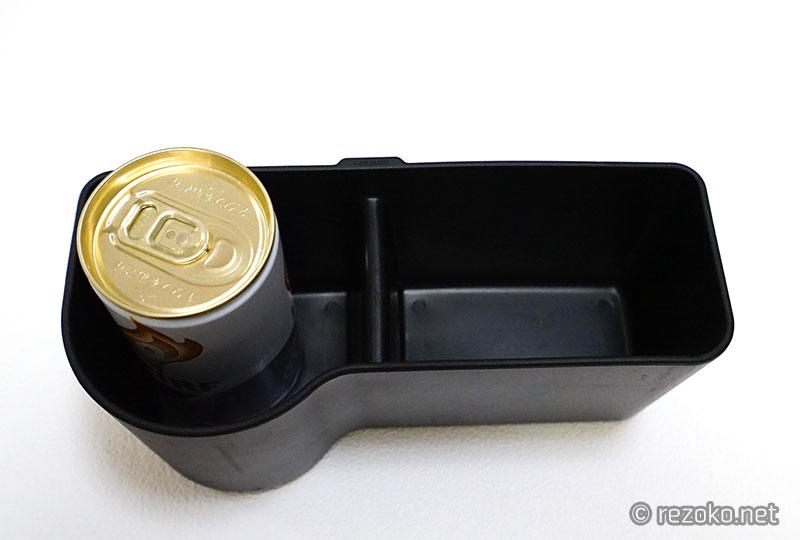 ポケットIN缶