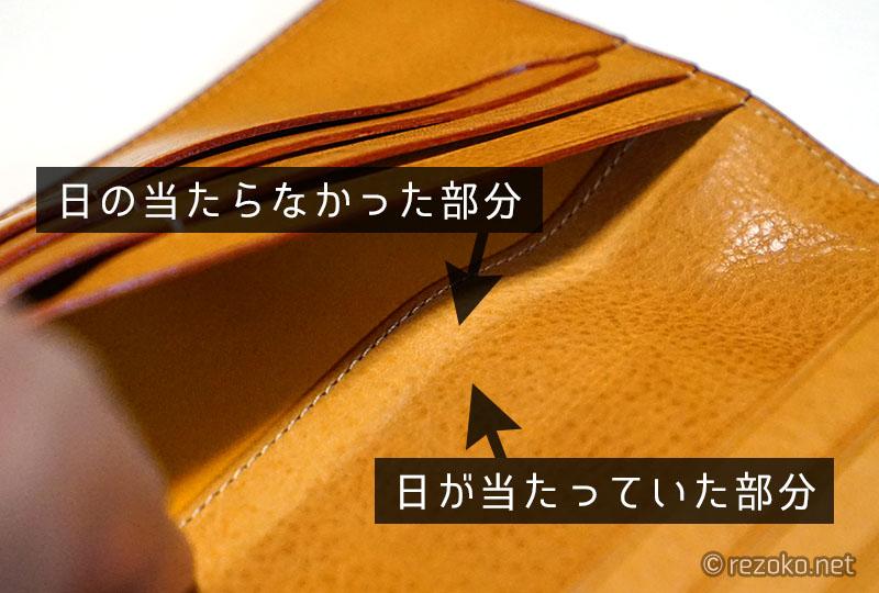 財布の変化
