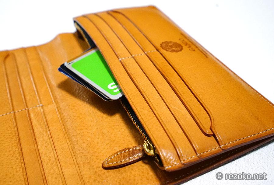 GANZO財布カード入れ部分