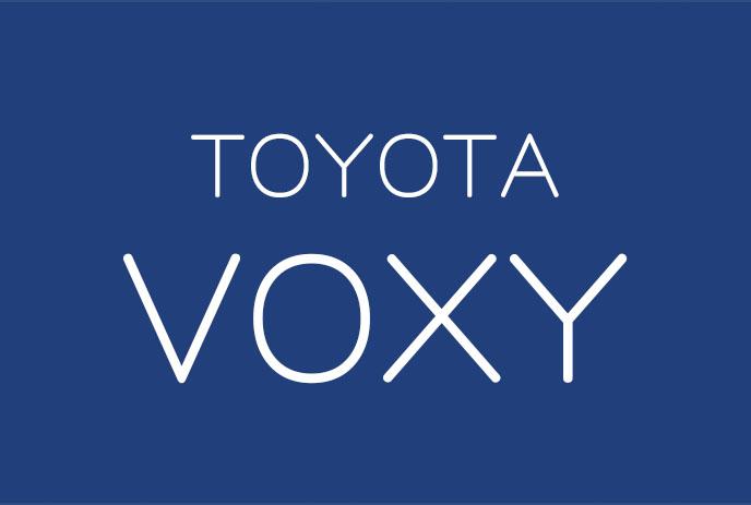 VOXYブログ「ぼくすた(VOXY 80 style)」を統合
